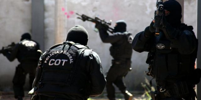 Onde fazer curso para policial federal?
